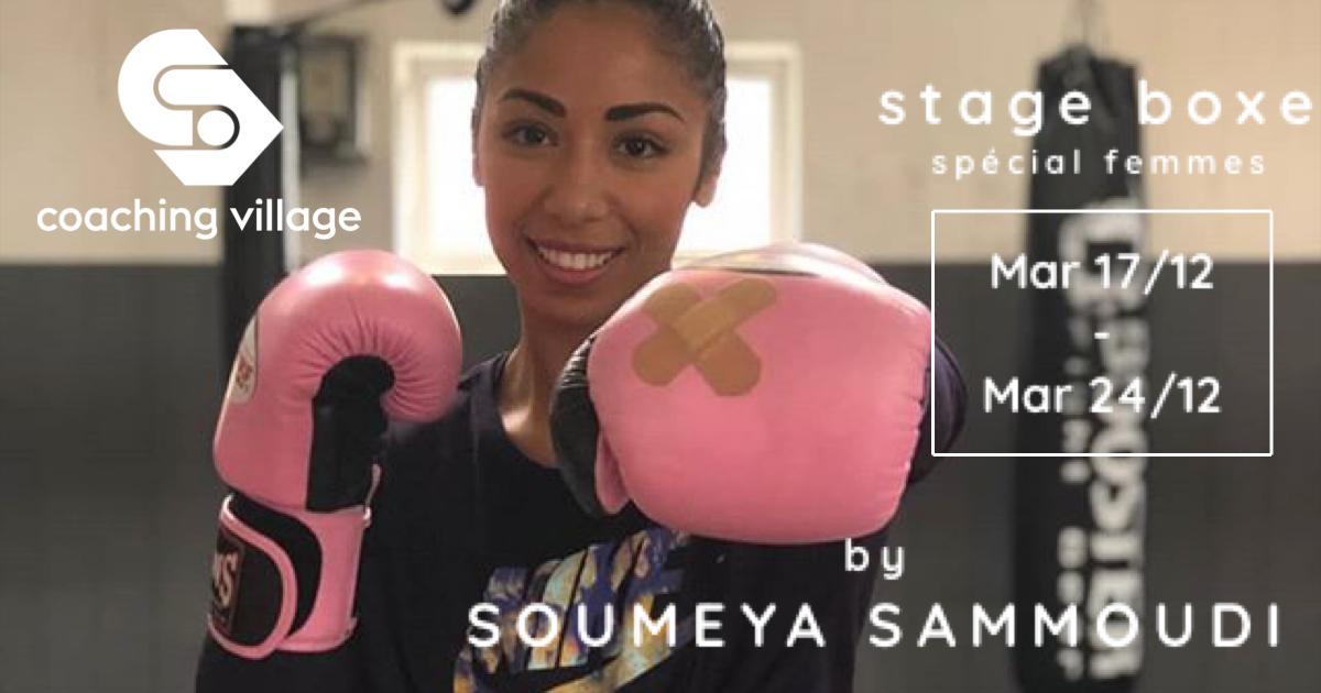 Stage avec Souymeya Sammoudi